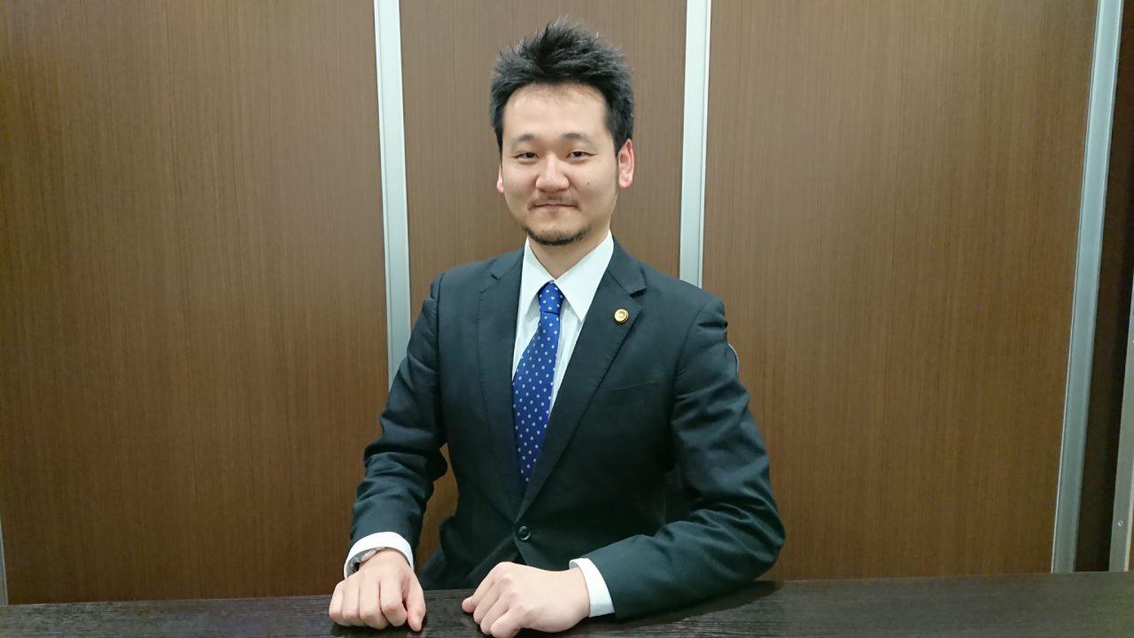 中塚弁護士